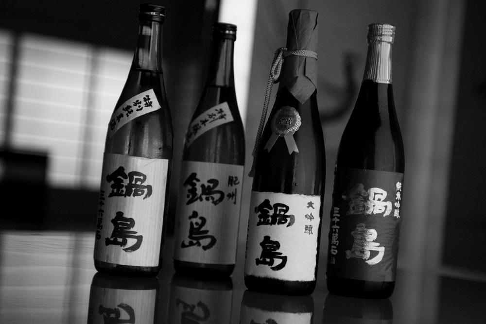 日本酒鍋島